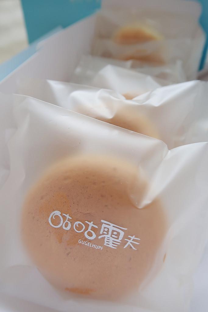 ▌宅配 ▌咕咕霍夫 ♡ 辦公室團購美味推薦~超夢幻甜點 茶蘋果/Petit Four/舒芙蛋糕