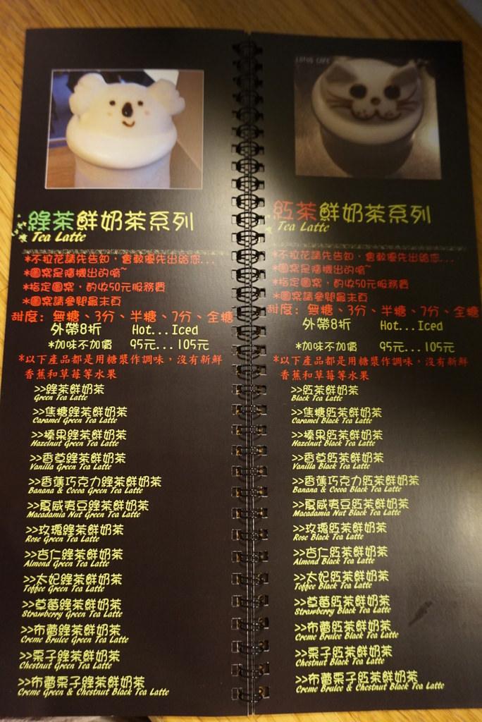▌新竹食記 ▌羅塔仕咖啡.多達22種可愛動物系的立體拉花~氣氛舒適的約會地點