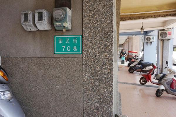 台南中西區住宿!1967時尚私人會館