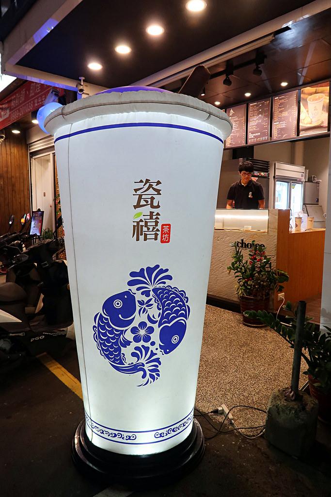 新竹飲料推薦!新竹巨城附近最愛的手搖飲,瓷禧茶坊巨城店