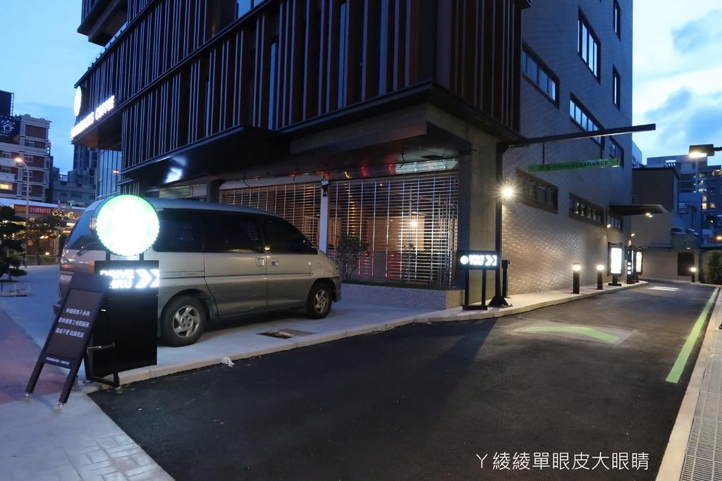 星巴克竹北自強門市|新竹第一家、全台第十三間車道型門市