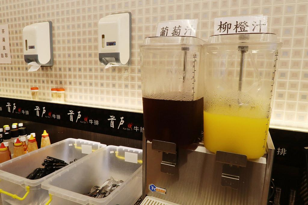 ▌新竹食記 ▌首戶牛排新竹店,平價連鎖牛排館