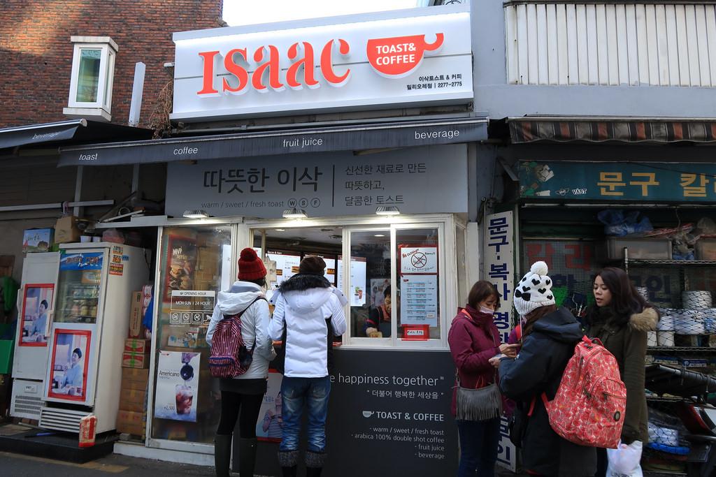 ▌分享 ▌韓國行上網卡分享 七淘卡-亞洲九國 4G上網卡 8天上網吃到飽3GB 超量降速吃到飽 超簡單手機設定教學