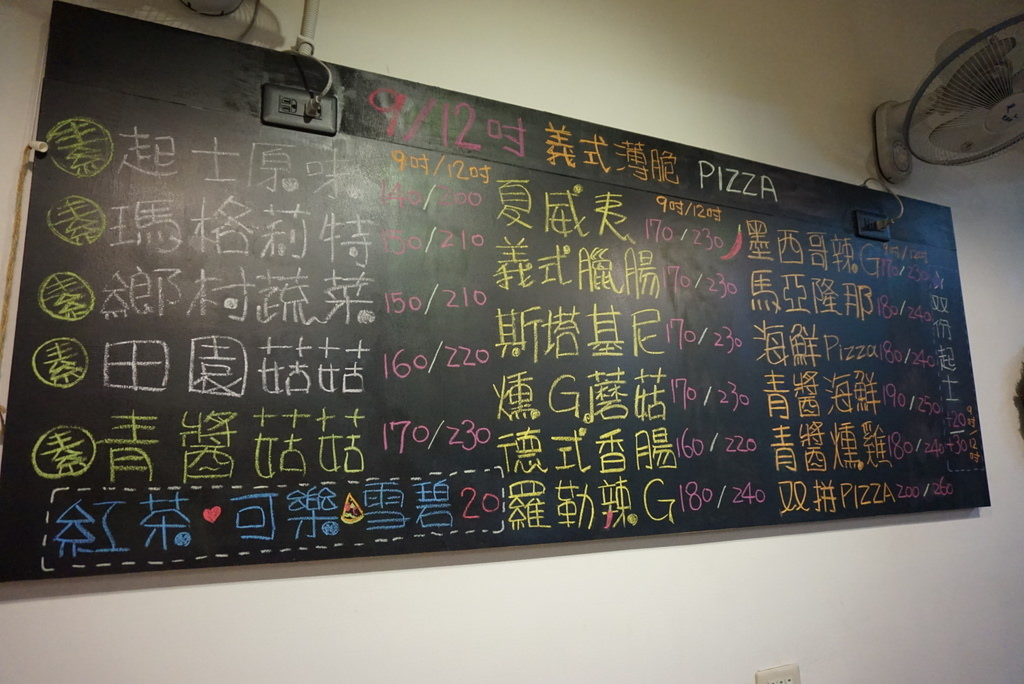 ▌新北‧中和區 ▌免費抽獎!景安捷運站美食~堅持現做的Ora歐拉手工窯烤披薩,義式薄脆低油低鹽吃完手不油膩!
