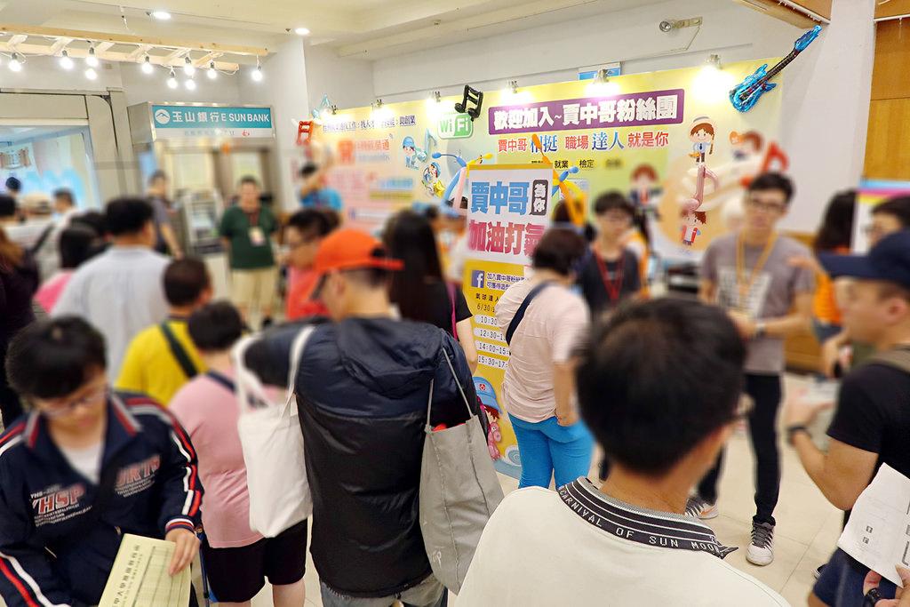 台中就業博覽會!中區就業博覽會徵才活動,中友百貨熱鬧登場