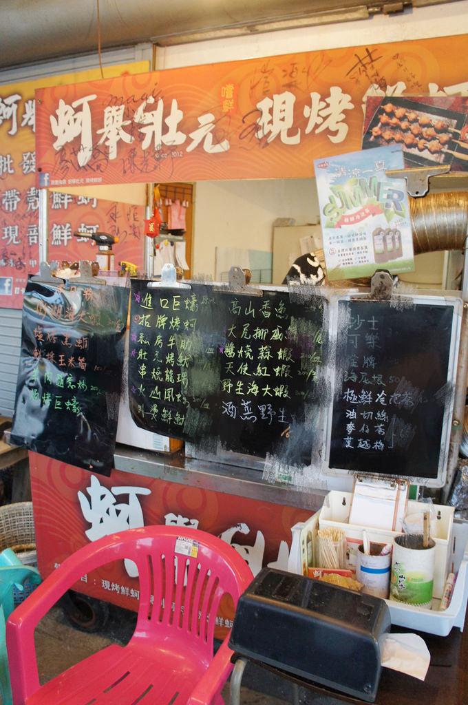 ▌新竹‧食記 ▌蚵舉狀元~現烤鮮蚵!吃完順便欣賞新竹風情海岸美美的景色 ♥ 來場幸福的小約會 ♥