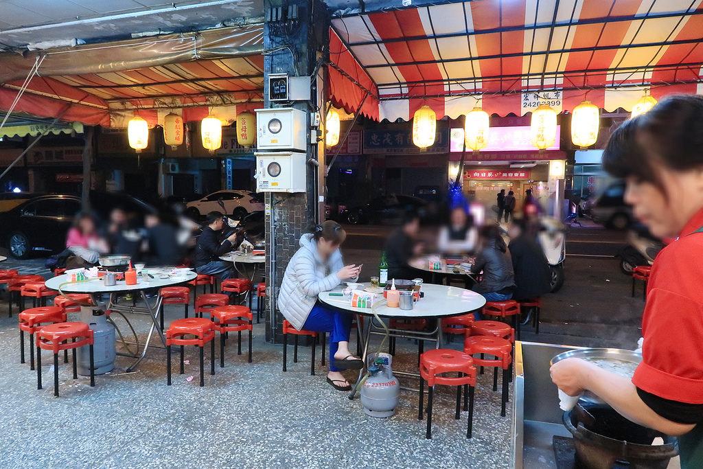 台中薑母鴨:帝麟薑母鴨(沈)漢口總店,暖呼呼的料理