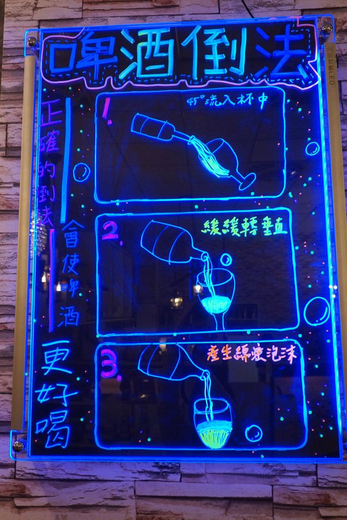 ▌苗栗‧食記 ▌弗拉德餐坊Vlad Pasta  惡靈古堡系列 苗栗頭份尚順廣場