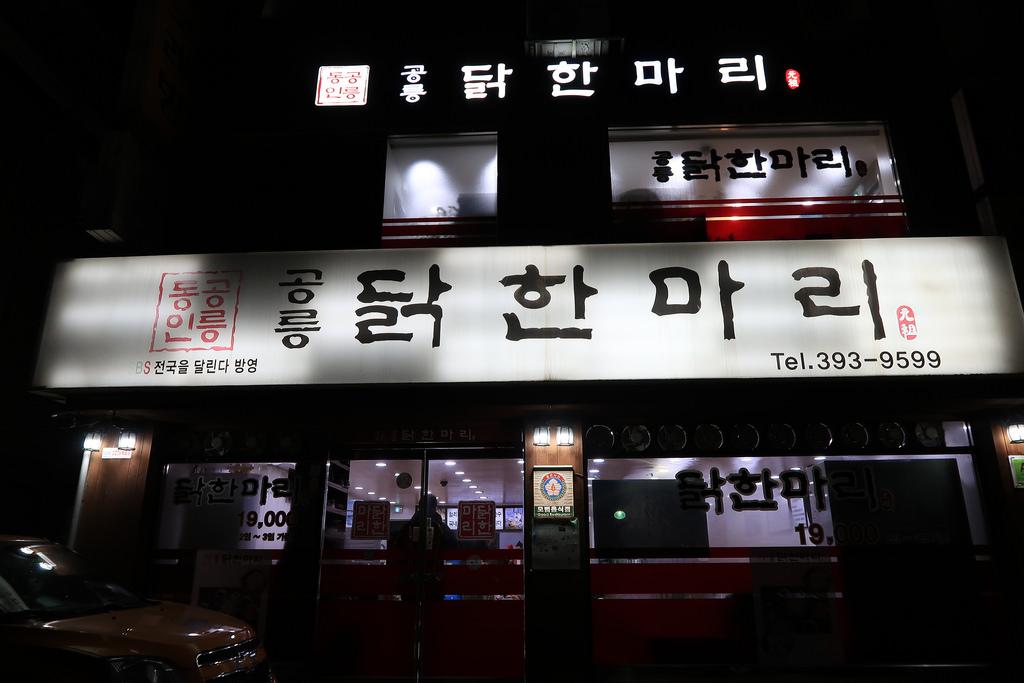 ▌分享 ▌韓國行上網卡分享|七淘卡-亞洲九國 4G上網卡|8天上網吃到飽3GB|超量降速吃到飽|超簡單手機設定教學