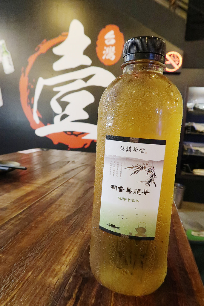新竹串燒|台灣壹碳烤 忠孝店,新竹深夜聚餐地點