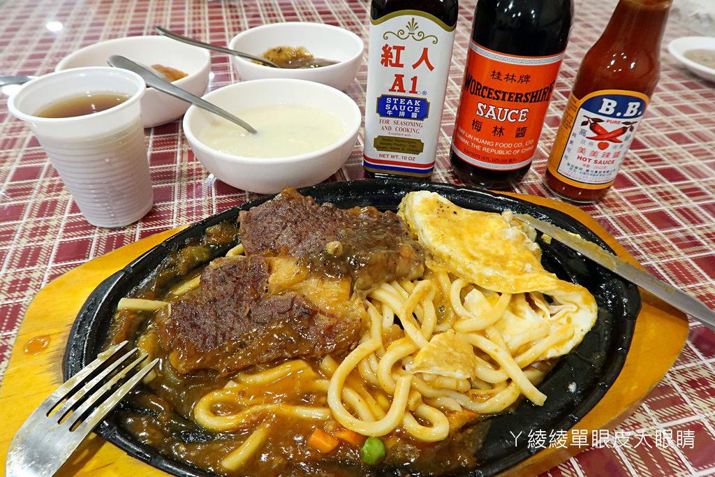 新北蘆洲美食|推薦好吃又便宜的小牛屋牛排,近捷運三民高中站
