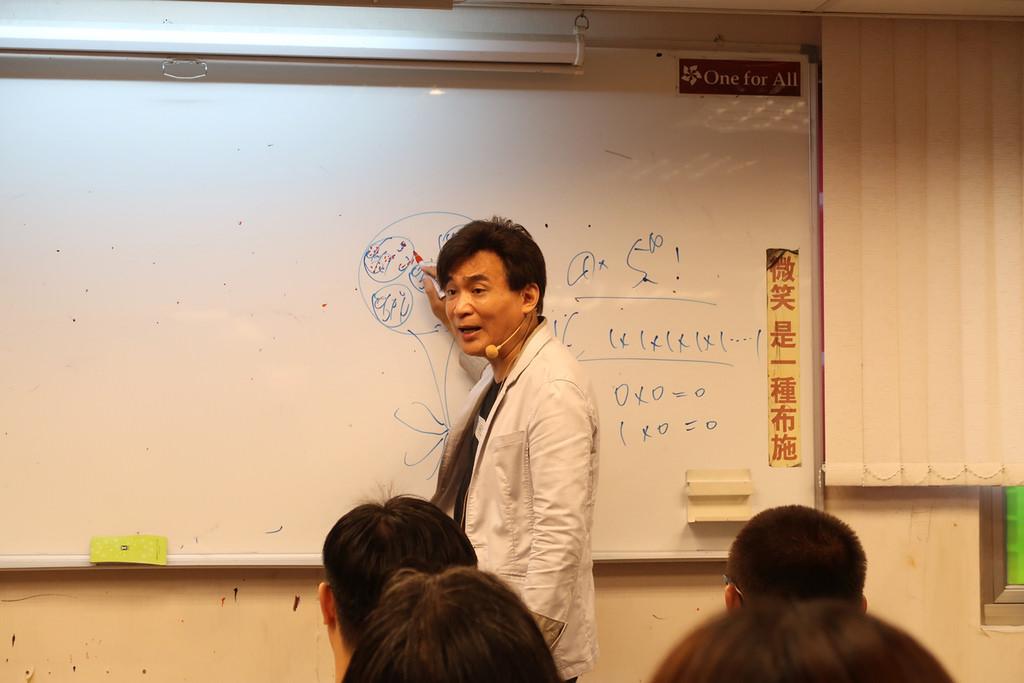 陳光記憶學【NBU記憶體擴充課程】講座心得分享