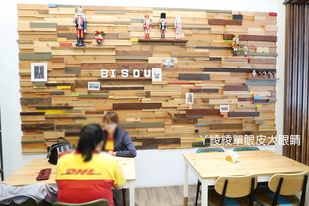 新竹法式甜點 Bisou Bisou Pâtisserie café