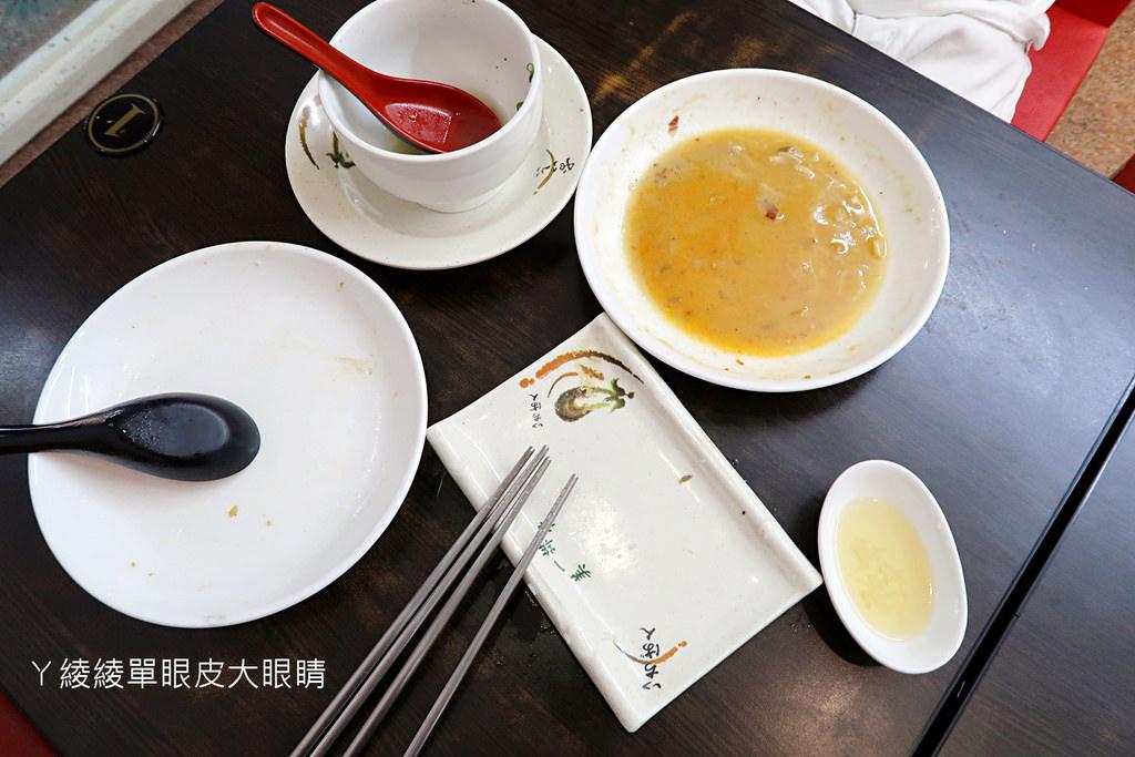 新竹在地美食、小吃店推薦!欣記快炒 飯麵粥館