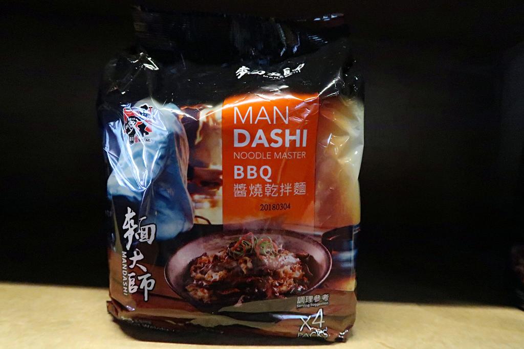 五木拉麵新品試吃發表會|麵大師~布魯媽媽Lina的大師廚房VIP秀