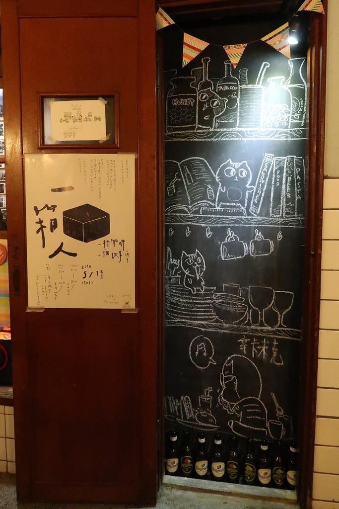 ▌台北‧中山區美食 ▌坐坐咖啡Zuò Zuò Cafe ♡ 推薦!近捷運中山站及台北當代藝術館的懷舊小店!三明治/甜點/早午餐/下午茶