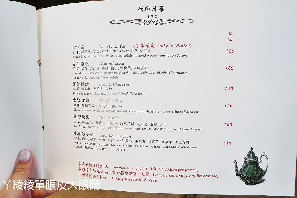 新竹法式甜點|Bisou Bisou Pâtisserie café,竹北甜點店