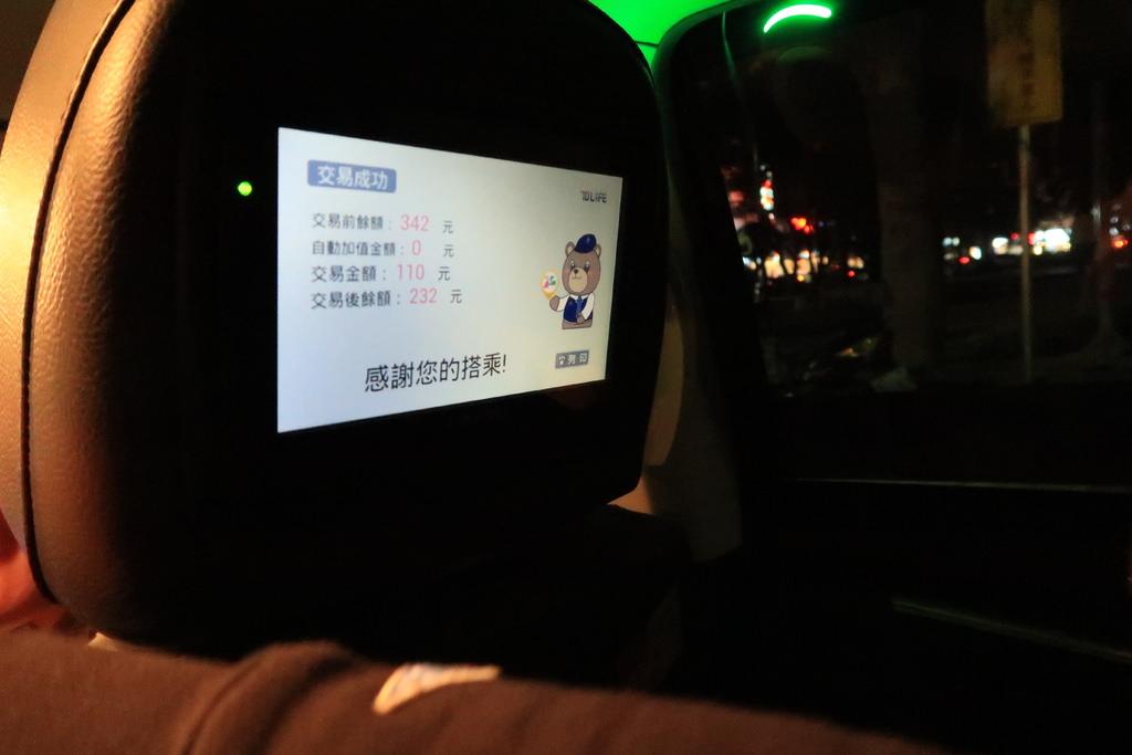 ▌生活 ▌台灣大車隊go2gether共乘網頁~分攤計程車車資,節省荷包!