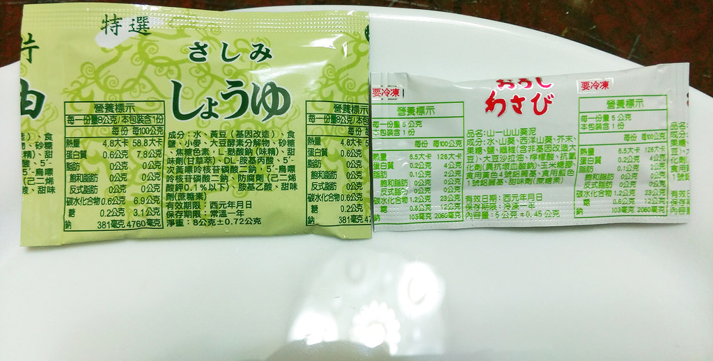 ▌宅配 ▌國民鮪魚魚有王-極品黑鮪 X 南方黑鮪赤生生魚片+南方黑鮪中腹生魚片~