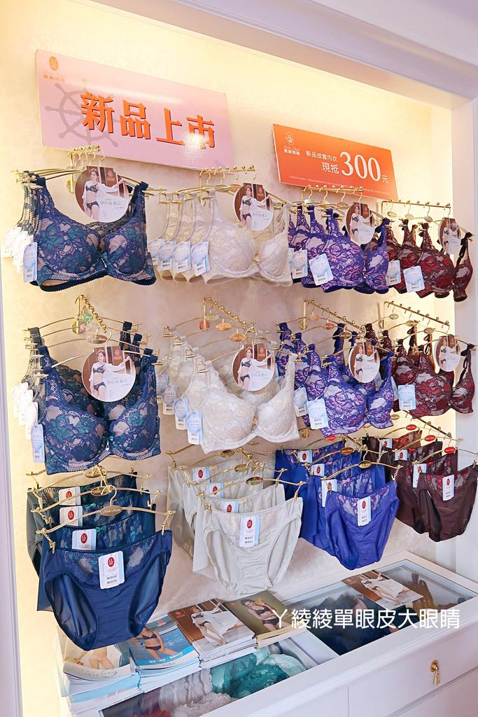 曼黛瑪璉 x 瑪登瑪朵內衣,新竹特賣會!內褲一件190元
