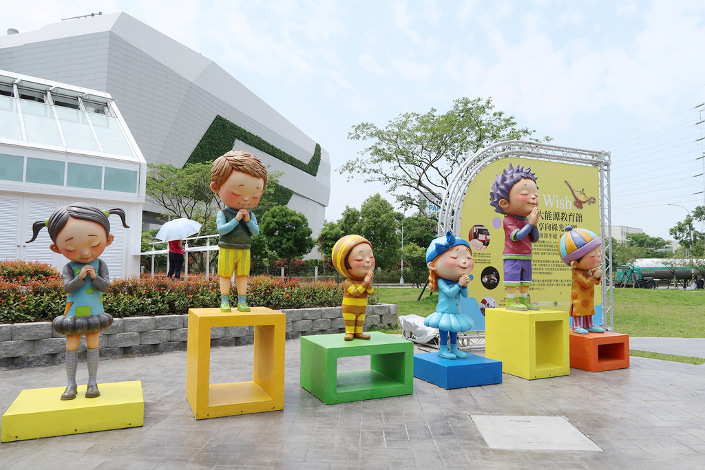 新竹免費景點 !幾米許願小童在台積電交大能源教育館