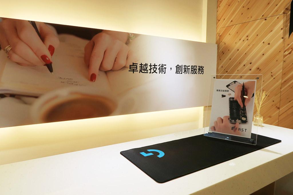 台中西區FAST蘋果快速維修中心 到府維修超貼心服務